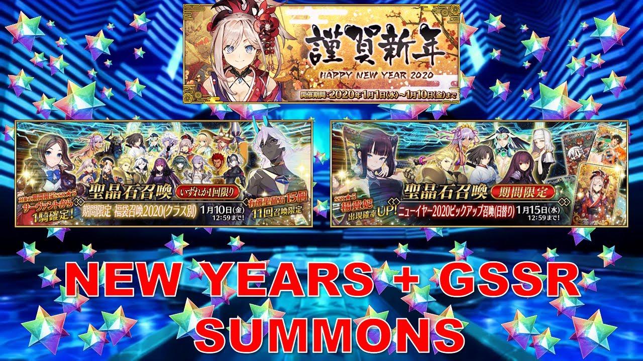 Fate Grand Order Jp New Year 2020 Gssr Guaranteed 5 Star Yang Guifei Banner Summons Youtube