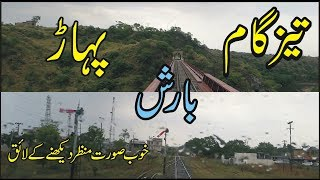 Live Train Tezgam in Rainy weather in Mountains From Rawalpind…