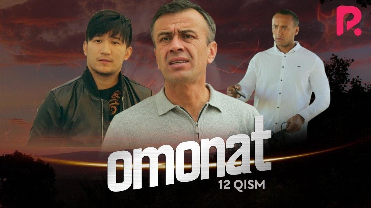 Omonat (o'zbek serial) | Омонат (узбек сериал) 12-qism #UydaQoling