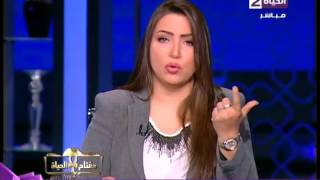 إيمان عز الدين: إزاي «منى مينا» إخوان؟ اللي بيقول كده مش محترم (فيديو)