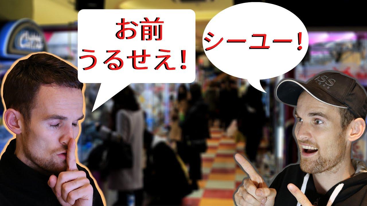 日本人。。。お願い!