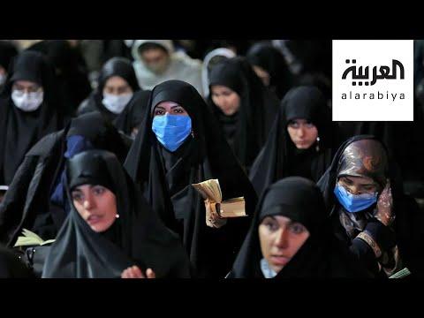 بيانات مسربة: وفيات كورونا في إيران 3 أضعاف المعلن  - نشر قبل 7 ساعة