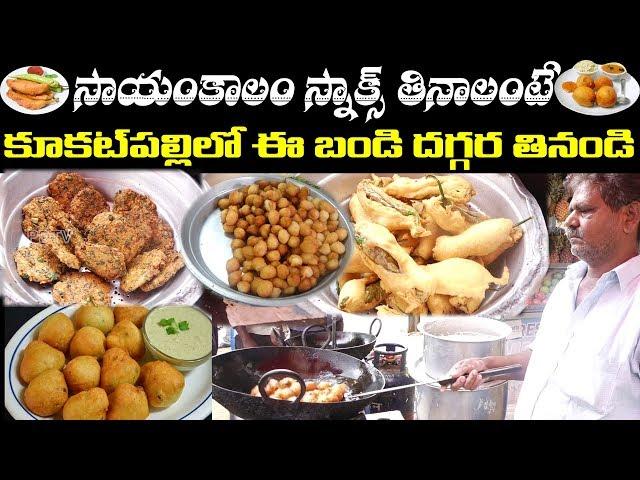 Indian Evening Crazy Snacks | Hyd Street Food | Punugulu | Mirchi Bajji | PDTV Foods