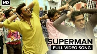 Superman (Full Video Song) | Tevar (2015)