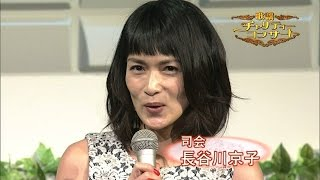 【衝撃映像】ハセキョー(長谷川京子)が病的に劣化… 長谷川京子 検索動画 20