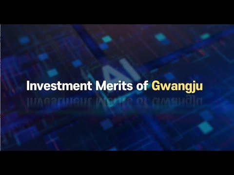 Invest City Gwangju image