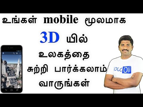 New Features Of Google 3D Earth You Should Know - Tamil Tech loud oli