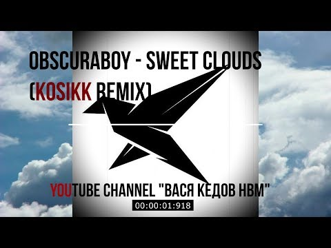 OBSCURABOY - SWEET CLOUDS ( KOSIKK Remix)