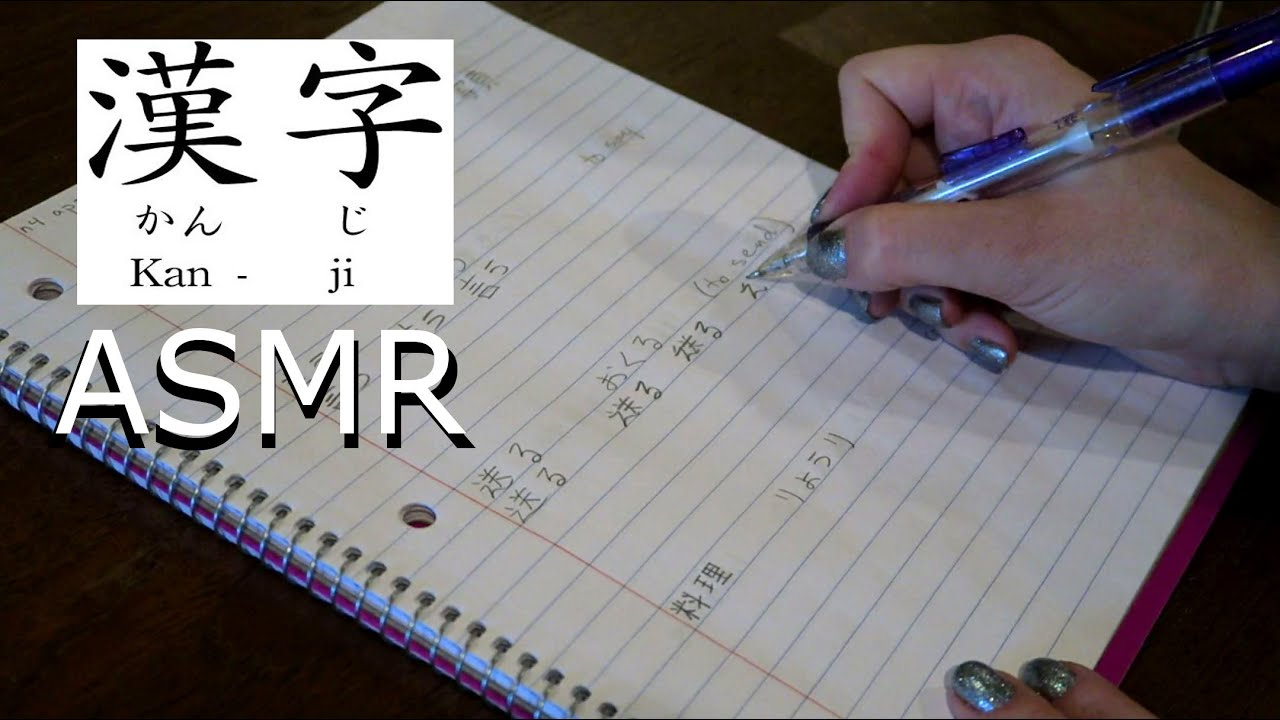 Paper Writing Ese Kanji Writing Practice Asmr Soft Spoken Pencil And