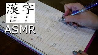 paper for writing japanese genk� y�shi  wikipedia the free  hiragana writing practice iting instructions for each letter are available at the following pages