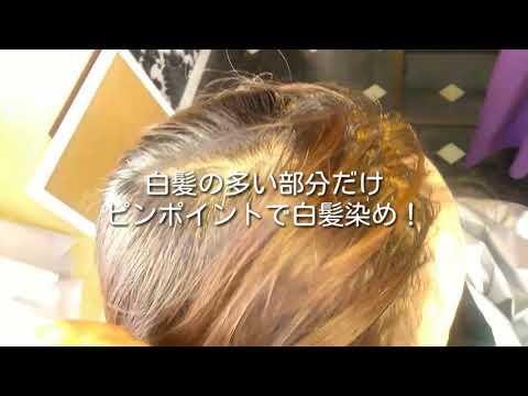簡単明るい白髪染め天神美容室 福岡美容室 明るい白髪染め 白髪染め カラーうまい 遅くまで営業 カラーの申し子