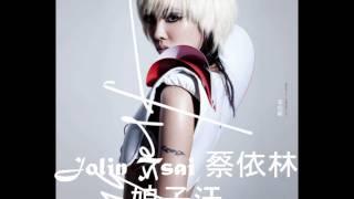 Jolin Tsai-蔡依林-娘子汗MP3