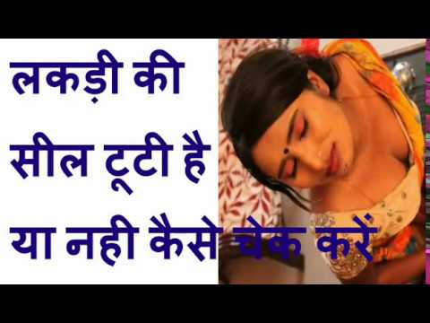 free suhagraat ki chudai video download in 3gp format | checkedgolkes