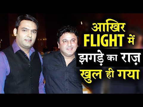Ali Asgar hints All is well Between him and Kapil