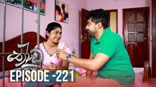 Thoodu | Episode 221 - (2019-12-23) | ITN Thumbnail