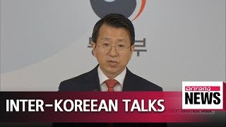 Dates set for inter-Korean talks on rail and road connections, forestation projects