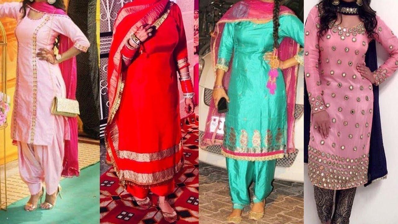 Punjabi Suit || Boutique Suit Design 2019 || Punjabi Dresses Design For  Girls