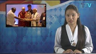 Tibet This Week - 17 August, 2018