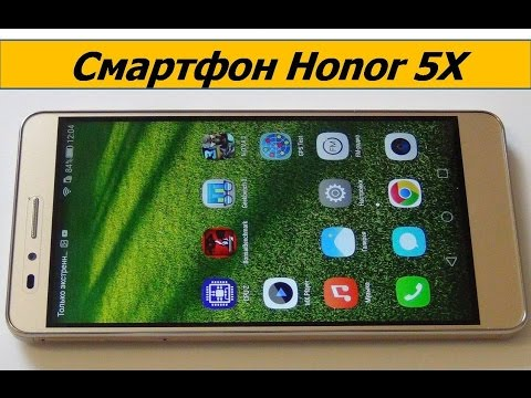 Huawei Honor 5X. Обзор интересный / от Арстайл /
