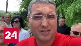 Смотреть видео Усатый возвращается - Россия 24 онлайн
