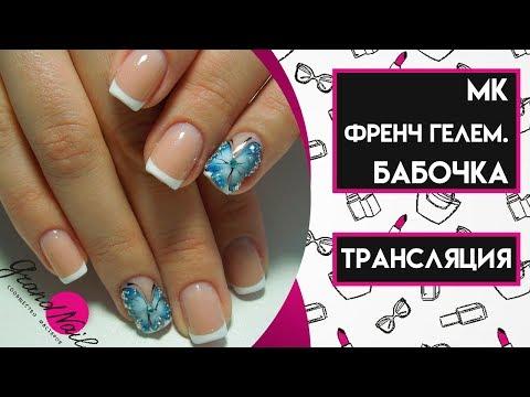 Наращивание ногтей, курсы, обучение Днепропетровск