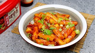 TTEOKBOKKI (Spicy Rice Cake) Easy and Simple way To Cook Tteokbokki