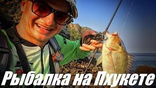Экскурсия: Crazy Fishing- Фееричная Рыбалка в Бирме.Таиланд, Пхукет  | Остров Сокровищ