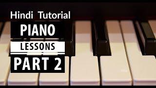2 Hindi Piano Tutorial Lessons 2 आसान पियानो पाठ 2