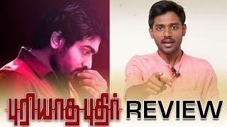 Puriyatha Puthir Review | Vijay Sethupathi | Gayathrie