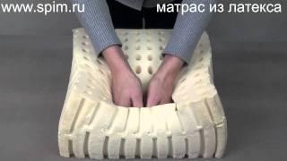 Латексный матрас(Как работает матрас из моноблока натурального латекса., 2011-12-05T23:05:31.000Z)
