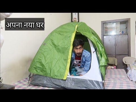 MY NEW SWEET HOME 🎪 | Decathlon Camping Tent