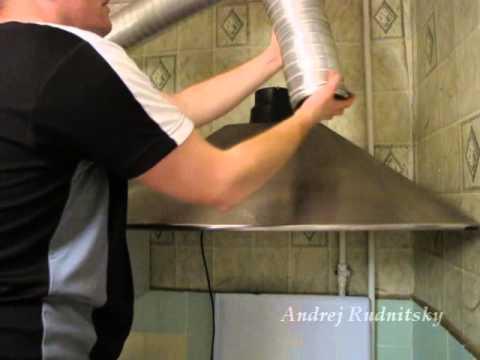 Кухонная вытяжка Ventolux GARDA. Обзор - YouTube