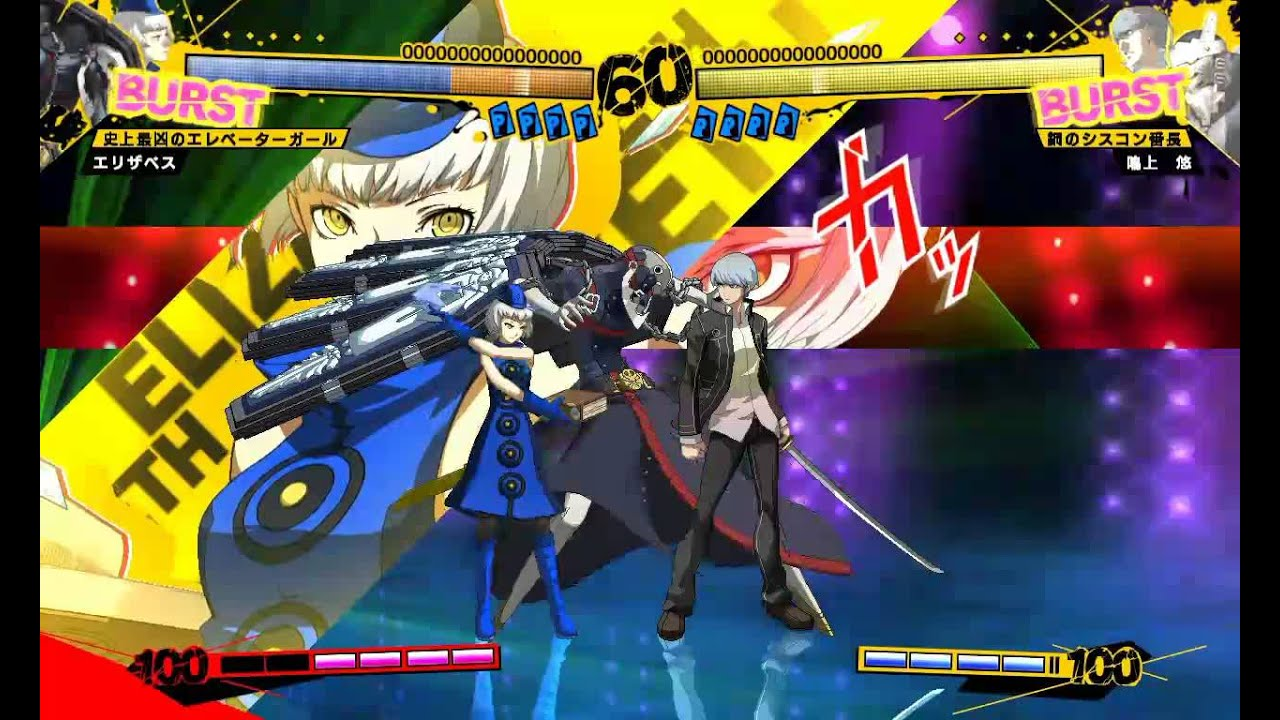 Two Clips Show Elizabeth And Thanatos In Action In Persona 4