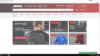 Разбор ошибок веб-сайта 4mma.ru и способы их решения