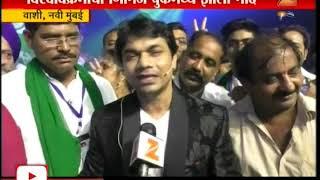 Navi Mumbai Vashi Rely Singing World Record On Dr Tatyarao Lahane