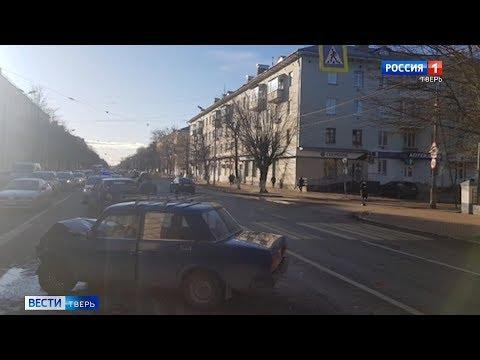 Происшествия в Тверской области сегодня | 25 февраля | Видео