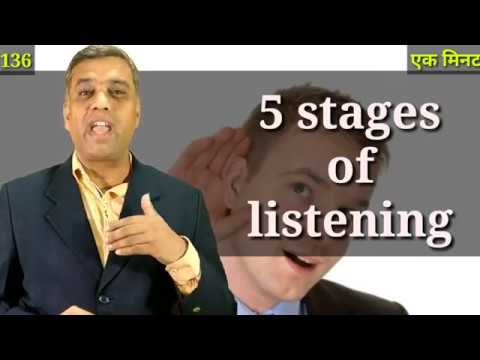 136- 5 stages of listening by Rajesh Tagore