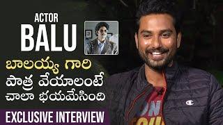 Lakshmi's NTR Actor Balu Exclusive Interview | Nandamuri Balakrishna | Manastars