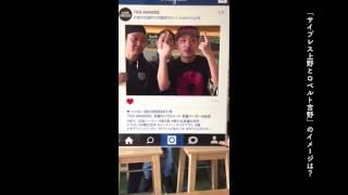 """餓鬼レンジャー コメント """"サ上とロ吉のファン感謝祭〜カミナッチャ2016〜"""""""