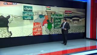 كردستان... انتخابات في أجواء ساخنة