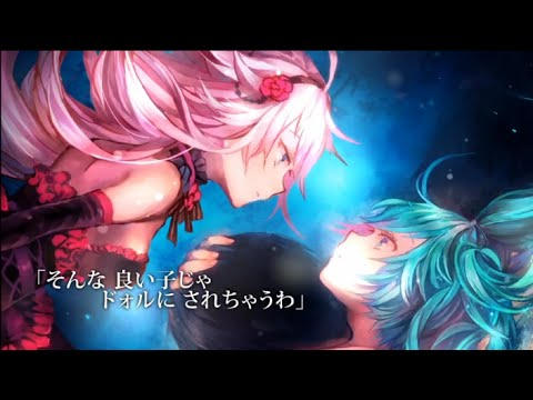 【Hatsune Miku & IA】Jekyll & Hyde ジキル&Hyde PV (English Subs)