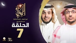 رئيس المجلس العسكري لتنظيم القاعدة بالسعودية علي الفقعسي ضيف برنامج الليوان مع عبدالله المديفر
