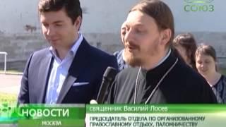 Летний отдых в Крыму для детей подмосковья(, 2014-07-10T10:56:02.000Z)