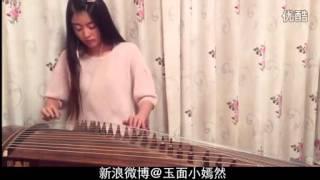 Đàn Tranh: Hảo Hán Ca(好汉歌)(From Thủy Hử)