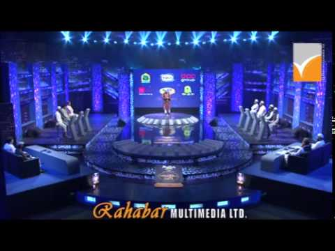 alokito geani(?????? ??????-????) by Saiful Islam at channel-9.bangladesh.EPS # 21