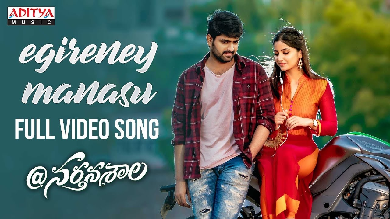 telugu new video songs 2019 download