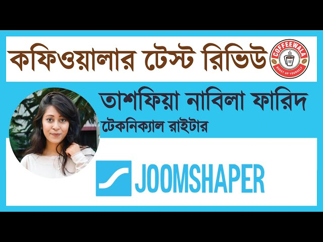 Coffeewala Review : Tashfia Nabila Fareed || Joomshaper