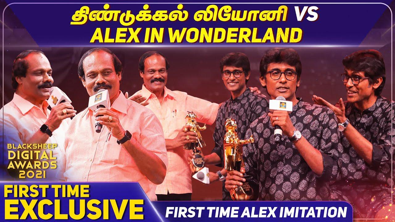 Dindigul Leoni Vs Alex In Wonderland | Live Performance | Blacksheep Digital Awards 2021 |Blacksheep