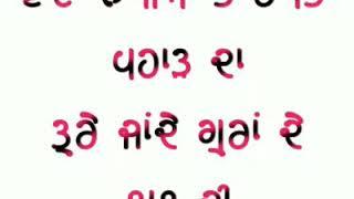 Vata Lamiya Te Rasta Pahad Da Ture Jande Gura De Laal Ji Lyrics.... Bhai Maninder Singh Ji Sri nagar