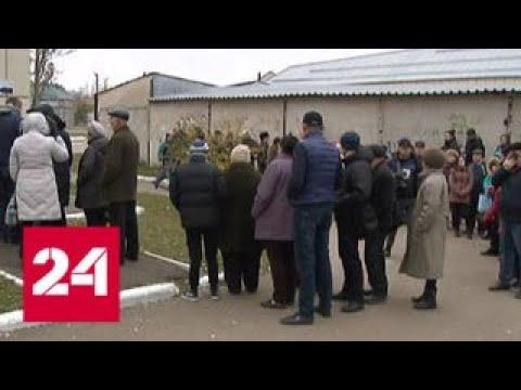 Донбасс голосует: в
